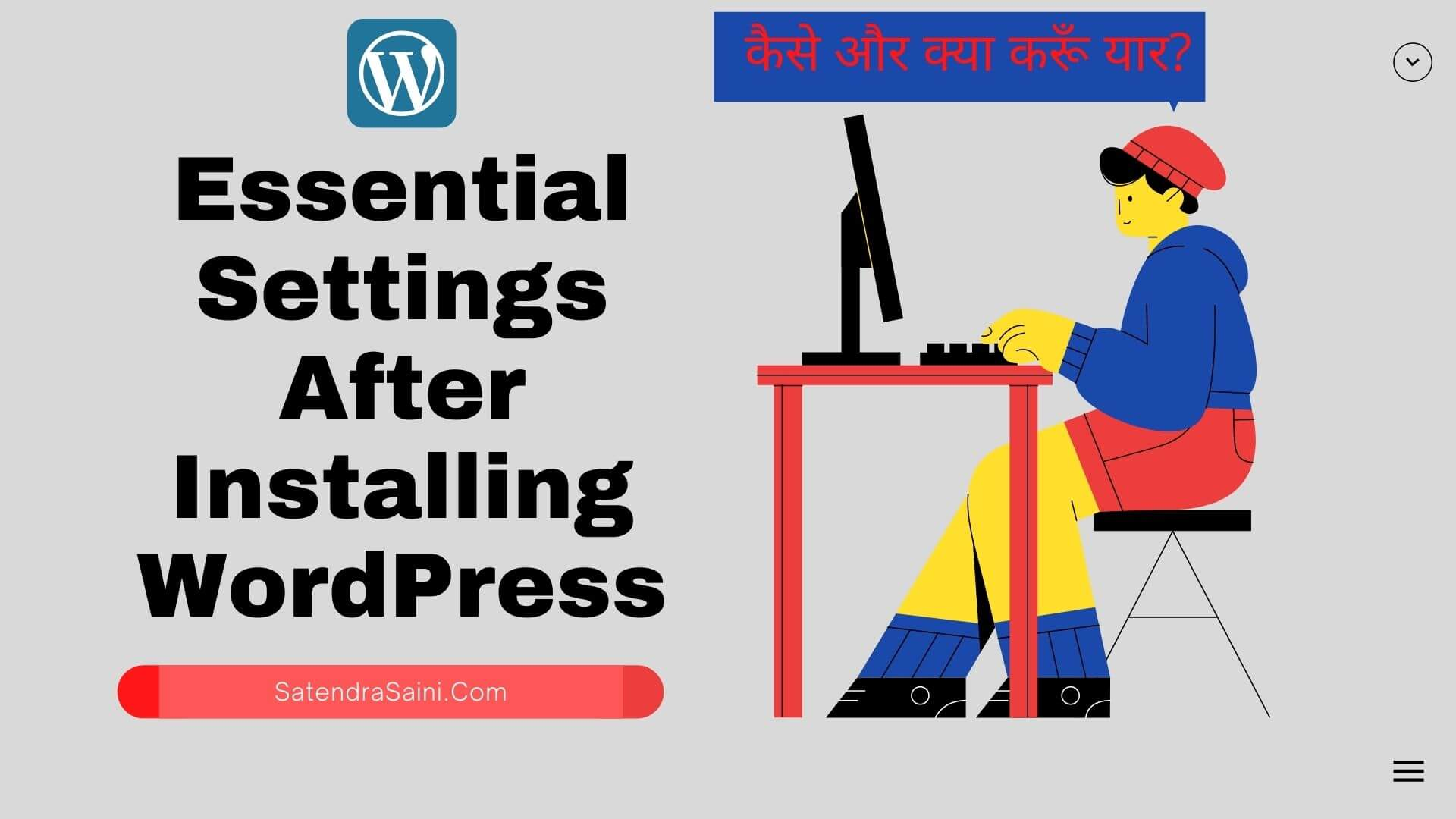 Top 10 Essential Settings After Installing WordPress 2021