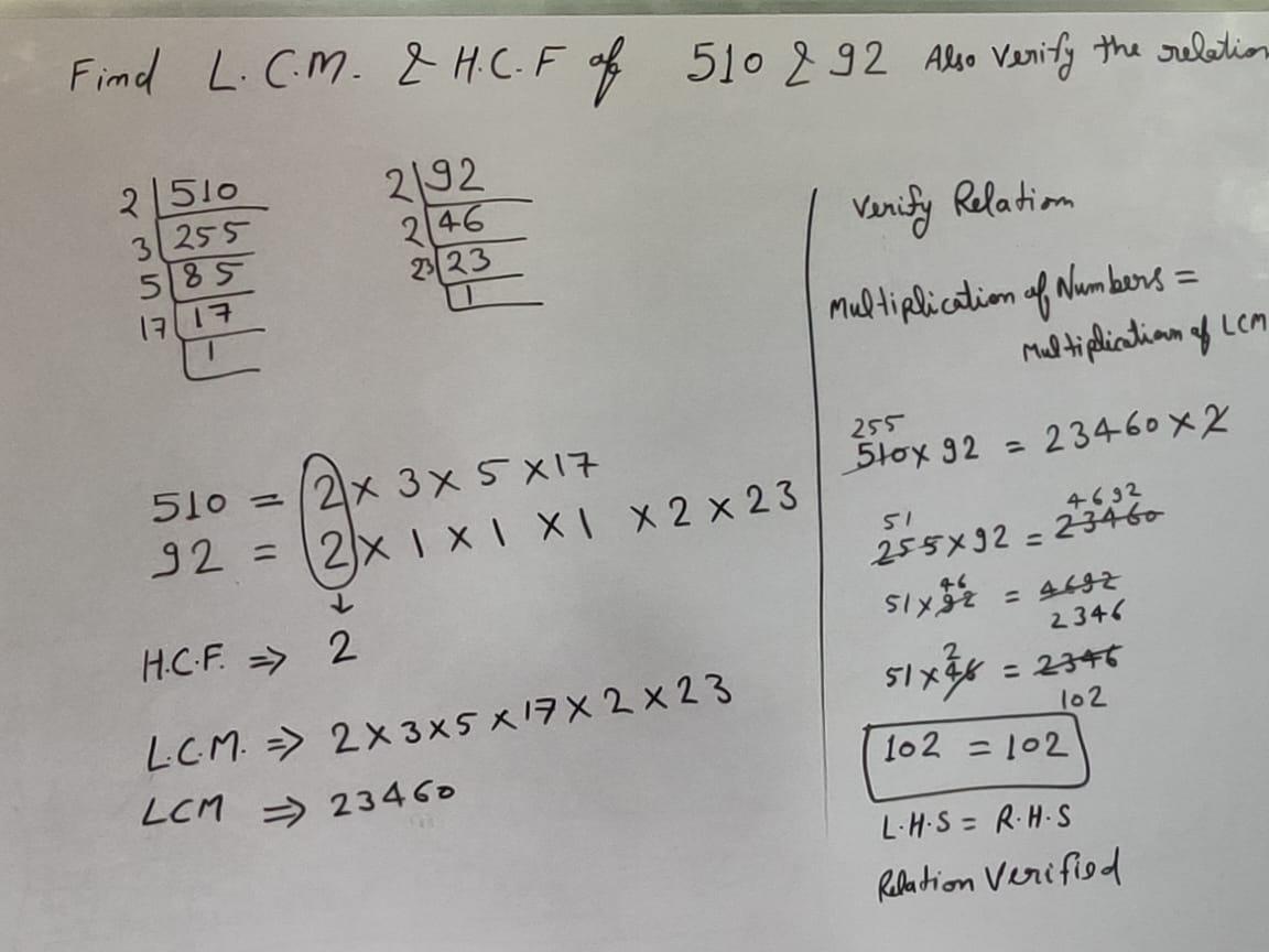 Highest Common Factor And Least Common Multiple [ H.C.F. & L.C.M. ]