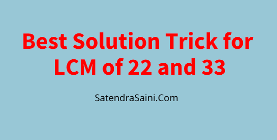 LCM of 22 and 33 [ Best Solution Trick ]
