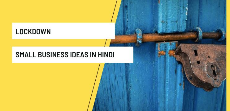 Lockdown Small Business Ideas In Hindi