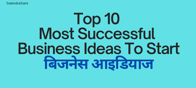 Top 10 Most Successful Businesses To Start In India Hindi